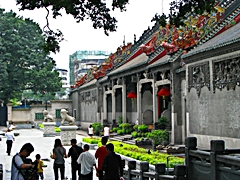 The entrance to the Chen Clan Ancestral Hall (also called Chen Clan Academy) in Guangzhou, China