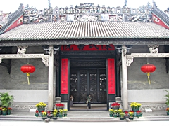 The facade of the Chen Clan Ancestral Hall (also called Chen Clan Academy) in Guangzhou, China