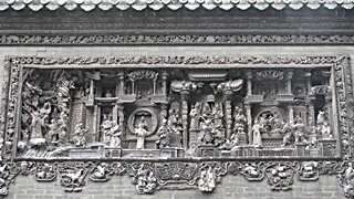 A stone relief carving at the Chen Clan Ancestral Hall (also called Chen Clan Academy) in Guangzhou, China