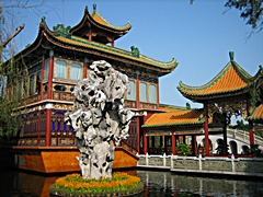 Classical Chinese architecture in Baomo Garden in the Panyu District of Guangzhou, China