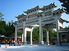 The large traditional Chinese gate at the entrance to Baomo Garden in the Panyu District of Guangzhou, China
