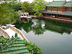 A pond in Baomo Garden in the Panyu District of Guangzhou, China