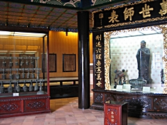 Relics on display in a tower in Baomo Garden in the Panyu District of Guangzhou, China