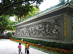 Stone relief carvings on a wall in Baomo Garden in the Panyu District of Guangzhou, China