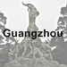 Guangzhou icon with text - 75 x 75