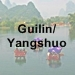 Guilin icon with text - 75 x 75
