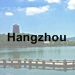 Hangzhou icon with text - 75 x 75