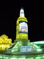 A giant ice sculpture of a bottle of Harbin beer at Ice and Snow World in Harbin, China
