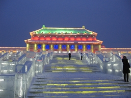 A view up a long ice stairway at Ice and Snow World in Harbin, China