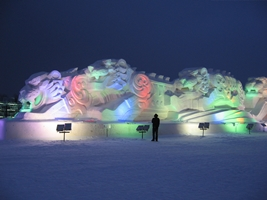 Massive snow tigers at Ice and Snow World in Harbin, China