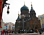 St. Sophia Cathedral in Harbin (Haerbin), China