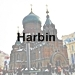 Harbin icon with text - 75 x 75