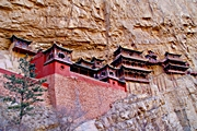The Hanging Temple in Shanxi Province, China