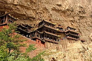 The Hanging Temple, Hanging Monastery, or Xuankong Temple at Mount Heng (恒山), China