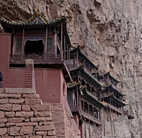 Side view of the Hanging Temple, Hanging Monastery, or Xuankong Temple at Hengshan (恒山), China
