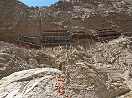 View from directly below the Hanging Temple, Hanging Monastery, or Xuankong Temple on Mount Heng (恒山), China