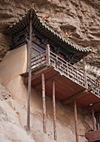 View of the support posts and beams of the Hanging Temple, Hanging Monastery, or Xuankong Temple at Hengshan (恒山), China