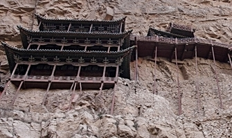 The underside of the Hanging Temple, Hanging Monastery, or Xuankong Temple at Hengshan (恒山), China