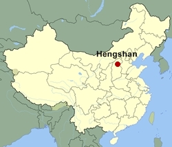 Map of China showing the location of Hengshan (恒山) in Shanxi Province