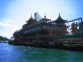 The Jumbo Floating Restaurant in Hong Kong's Aberdeen Harbour