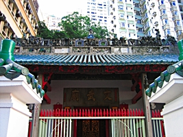 A closeup of the front gate and roof of Man Mo Temple in Hong Kong