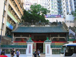 The front of Man Mo Temple, a Taoist temple in downtown Hong Kong