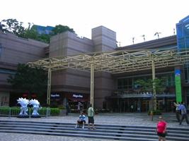 The main entrance of the Peak Galleria on Victoria Peak in Hong Kong, China