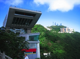The Peak Tower, at the end of the Peak Tram line on Victoria Peak