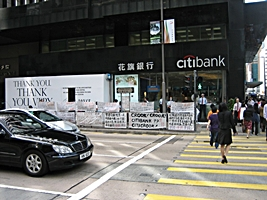 A demonstration against Citibank in downtown Hong Kong