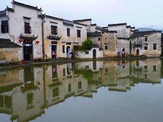 Reflected Buildings on Hong Village's Moon Pond - Desktop Wallpaper - 1024 x 768 - small - 325 x 244