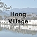 Hong Village icon with text - 75 x 75