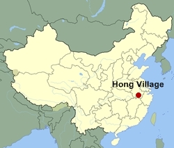 Map of China showing the location of Hong Village