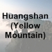 Huangshan (Yellow Mountain) icon with text - 75 x 75