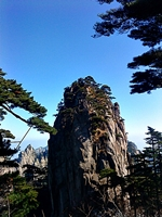 A karst peak at Huangshan (黄山, Yellow Mountain), China