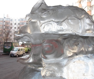 Ice Tiger - Ivan Walsh - small - 320 x 268