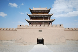 A gate at Jiayuguan, the western end of the Great Wall of China