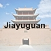 Jiayuguan icon with text - 75 x 75