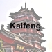 Kaifeng icon with text - 75 x 75