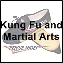 Kung Fu and Martial Arts navigation icon - 125 x 125