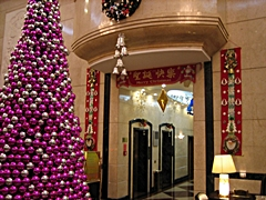 Christmas decorations in the lobby of the Weilong Hotel in Kunming, China, in November 2009