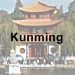 Kunming icon with text - 75 x 75