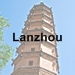 Lanzhou icon with text - 75 x 75