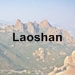 Laoshan icon with text - 75 x 75