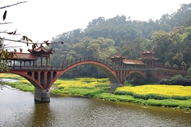 A bridge on the Min River (Min Jiang) in Sichuan Province, China