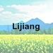 Lijiang icon with text - 75 x 75