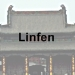 Linfen icon with text - 75 x 75