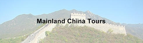 Mainland China Tours icon with text - 490 x 150