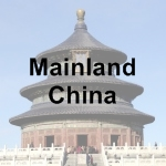 Mainland China icon with text - 150 x 150