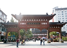 A traditional Chinese gate outside the Confucius Temple Bazaar in Nanjing, China