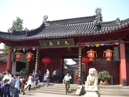 A gate at Nanjing's Confucius Temple